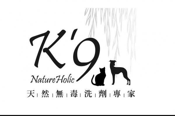 K9 NatureHolic