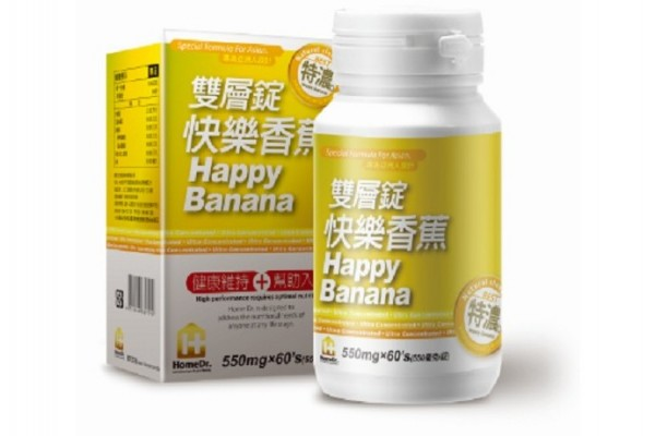 【HomeDr.】快樂香蕉雙層錠(瓶/60錠)