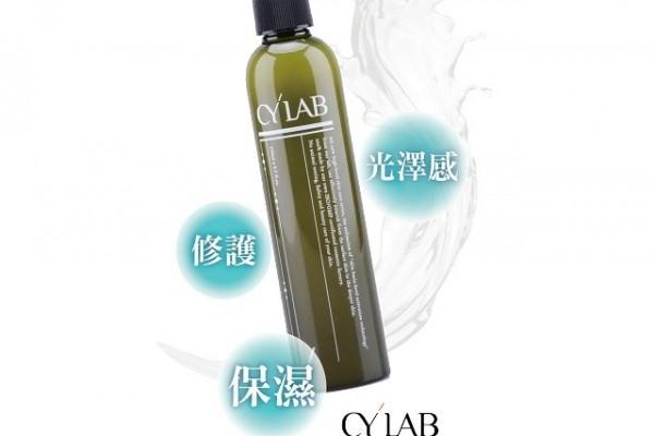 【CY LAB】金盞花清透水凝乳