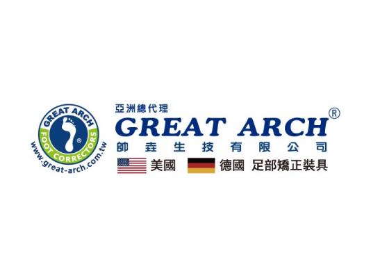 GREAT ARCH  帥垚生技有限公司