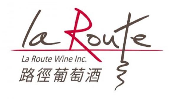 路徑葡萄酒事業股份有限公司