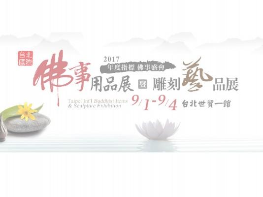 天元神藝有限公司