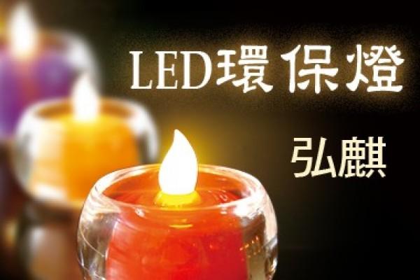 弘麒國際有限公司