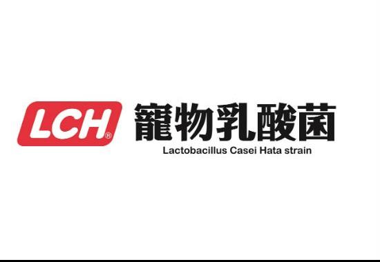 LCH寵物乳酸菌