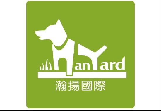 HanYard瀚揚國際