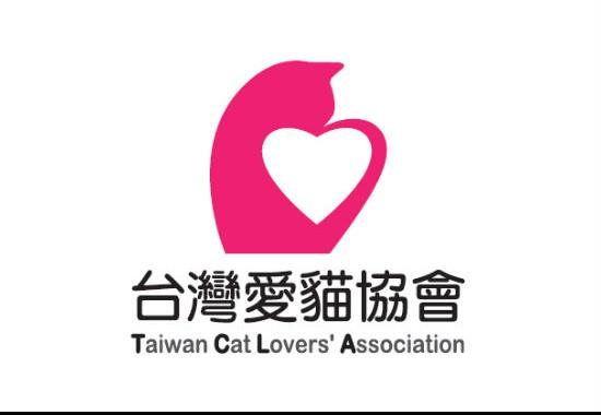 台灣愛貓協會
