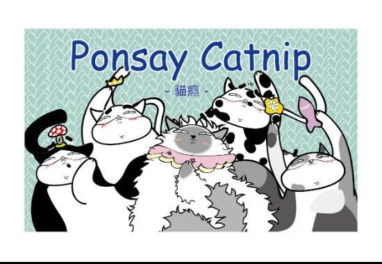 貓癮 Posay Catnip