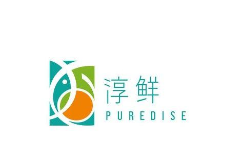淳鮮 - PUREDISE