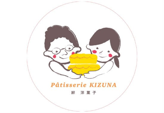 絆-kizuna洋菓子
