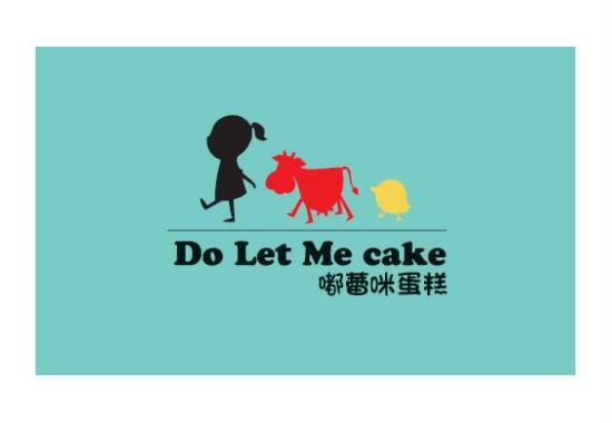 嘟蕾咪蛋糕坊