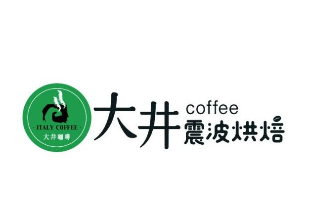 大井震波烘培咖啡
