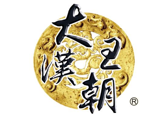 大漢王朝羊肉爐