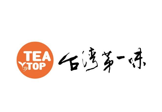 TEA TOP 台灣第一味
