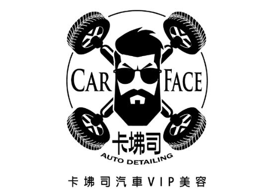 卡坲司汽車VIP美容