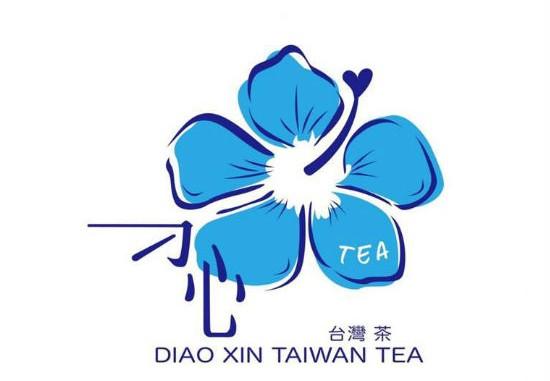刁心TEA