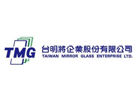 台明將企業股份有限公司