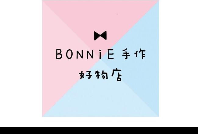 BONNiE手作x好物店