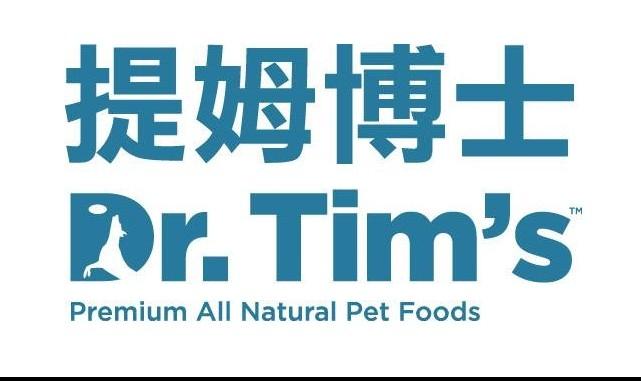 Dr. Tim's 提姆博士