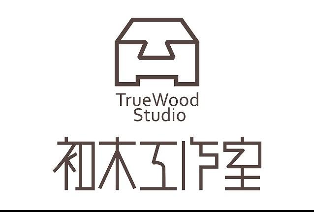 初木工作室