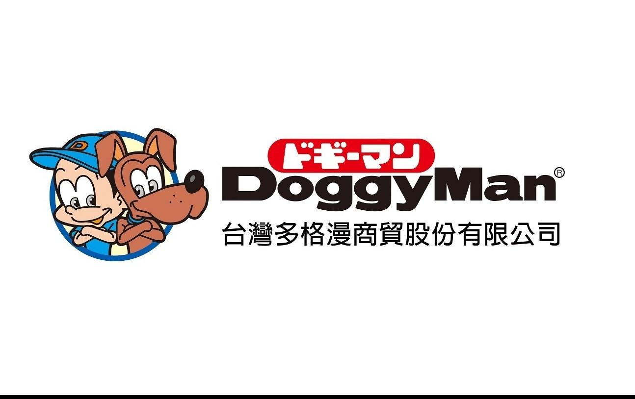 台灣多格漫(Doggyman)