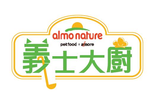 義士大廚almo nature