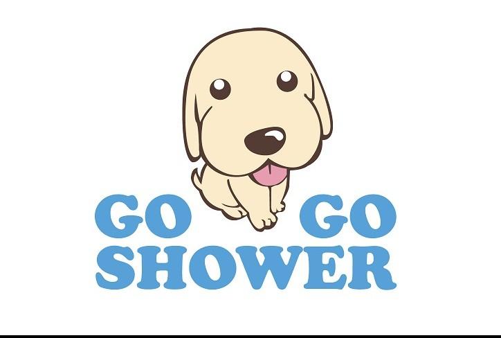 Gogoshower狗狗笑了