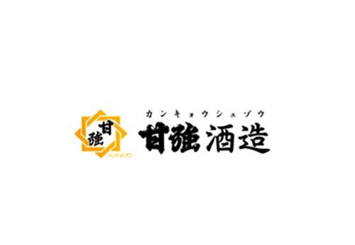 甘強酒造株式會社