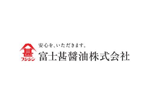 富士甚醬油株式會社