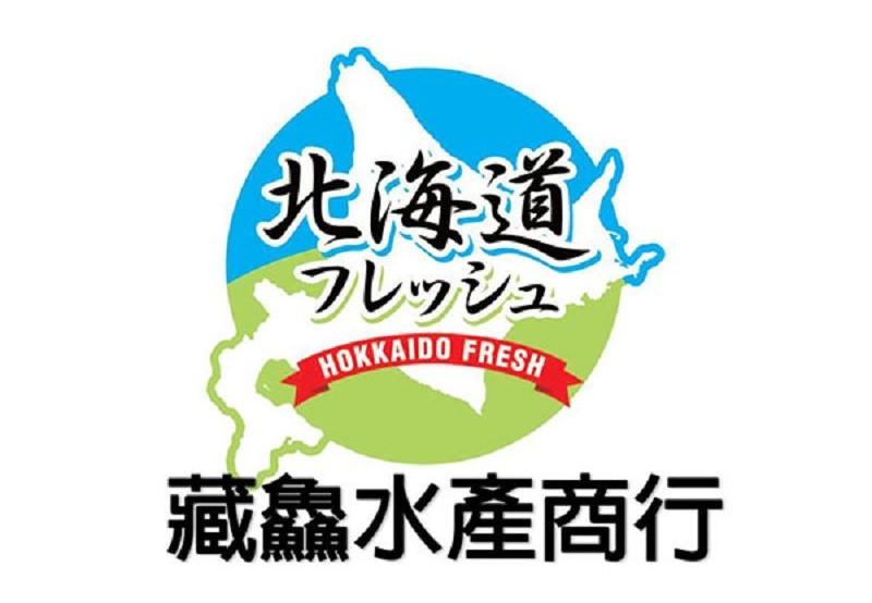 北海道藏鱻國際有限公司