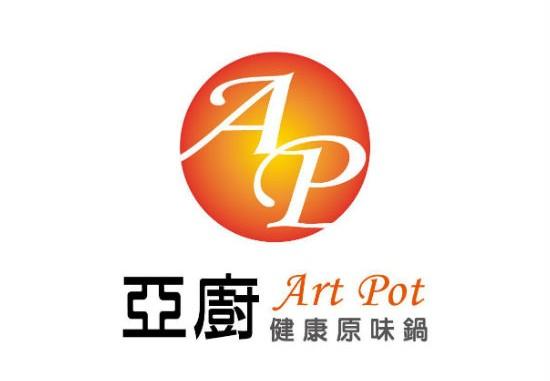 亞廚 Art Pot 健康原味鍋