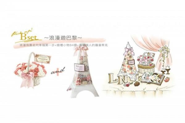 【輕巧佈置組】  浪漫巴黎小禮盒-(馬卡龍餅乾) 1箱 & 玫瑰花-(花筆) 1籃