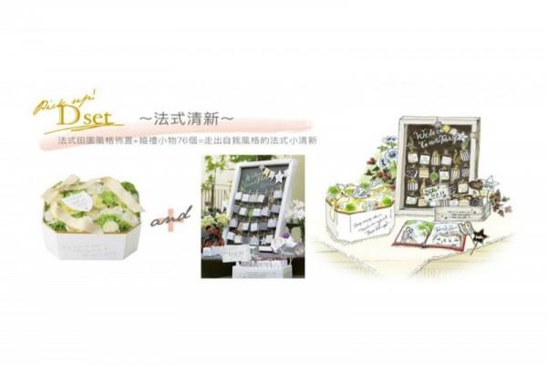 【輕巧佈置組】  幸福花園組合(愛心巧克力曲奇餅乾)1箱 & 白玫瑰寶石盒 (掏耳棒組) 1組
