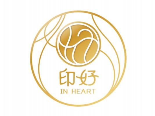 印好 in heart