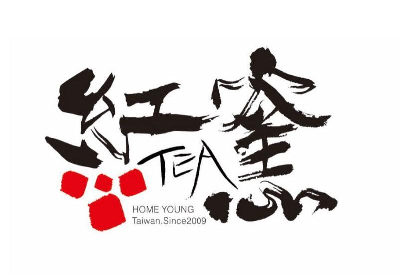 紅窯手作紅茶冰