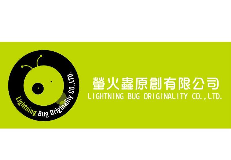 螢火蟲原創有限公司