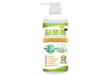 益菌潔益生菌洗碗液