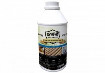 益菌潔居家裝潢甲醛消除液