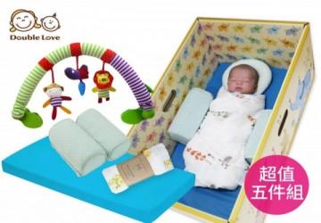 台灣製芬蘭紙箱床(加厚+防潑水)