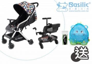 法國秒收折疊手推車+通用輔助座椅與踏板+加碼送防走失立體兒童包