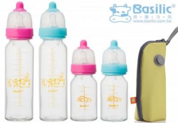 晶鑽玻璃奶瓶+加贈奶瓶保溫袋-促銷組(一般口)D301