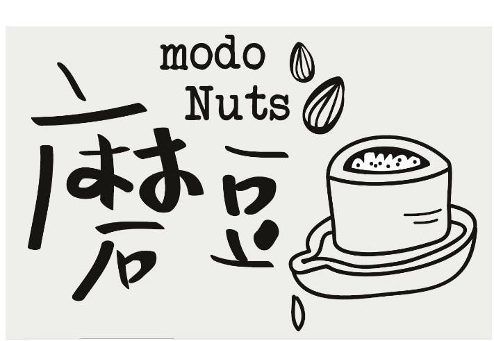 磨豆 MoDoNuts