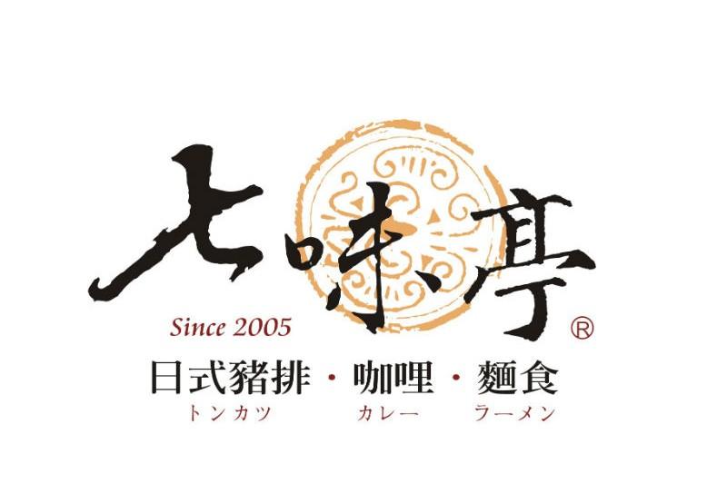 享賀國際餐飲開發有限公司