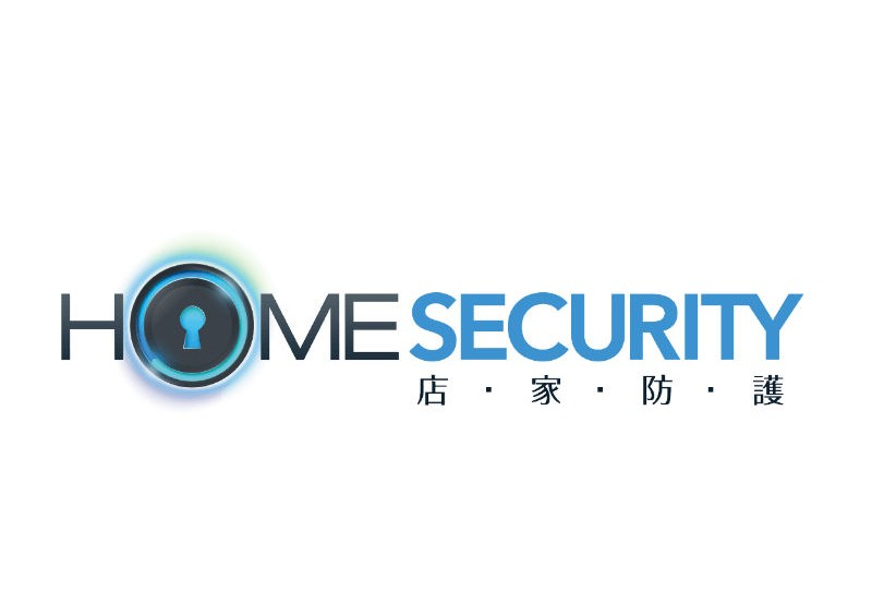 Home Security店家防護