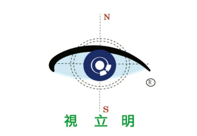 台灣視立明