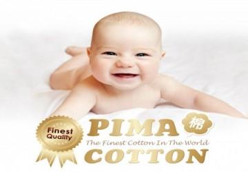 PIMA棉系列服飾