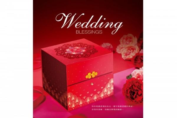 囍沁II – 囍緣禮盒(四層)-西式組合