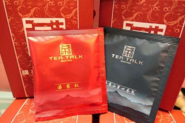 台灣在地好茶