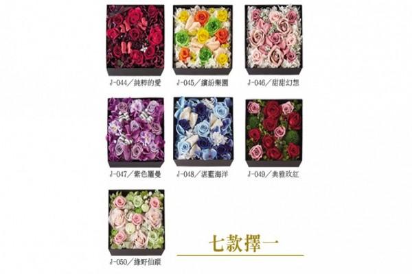 花卉寶石盒 (日本永生花)