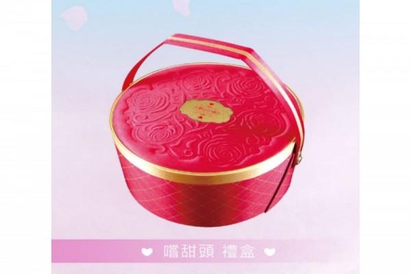 嚐甜頭禮盒