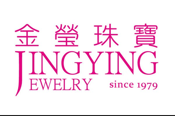 金瑩銀樓(有)公司